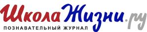 http://shkolazhizni.ru/i/logo.png