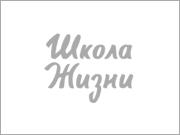 Наташенька Федотовских