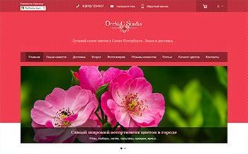 Как сделать квалифицированный веб-сайт для бизнеса