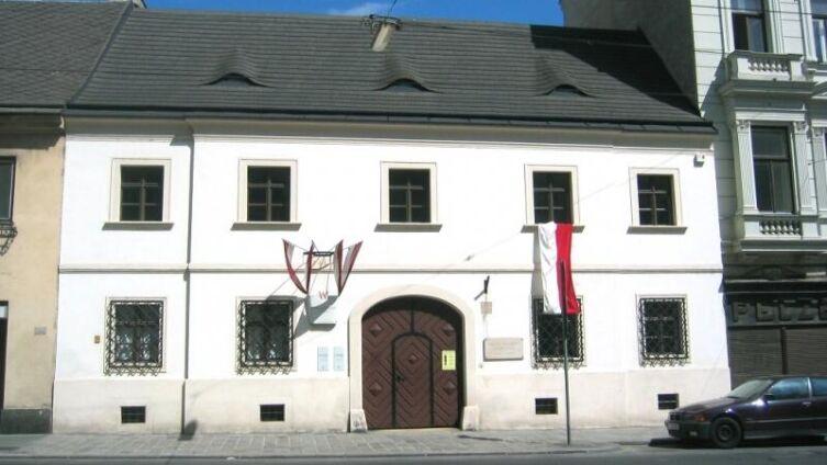 Дом Шуберта