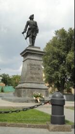 Памятник основателю Таганрога - Петру I