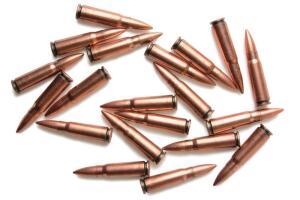 Ружьё МЦ 20-01. Почему пулевое ружьё оказалось женского рода?