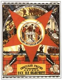 Плакат Д. Моора (1919 г.) с перевернутой звездой