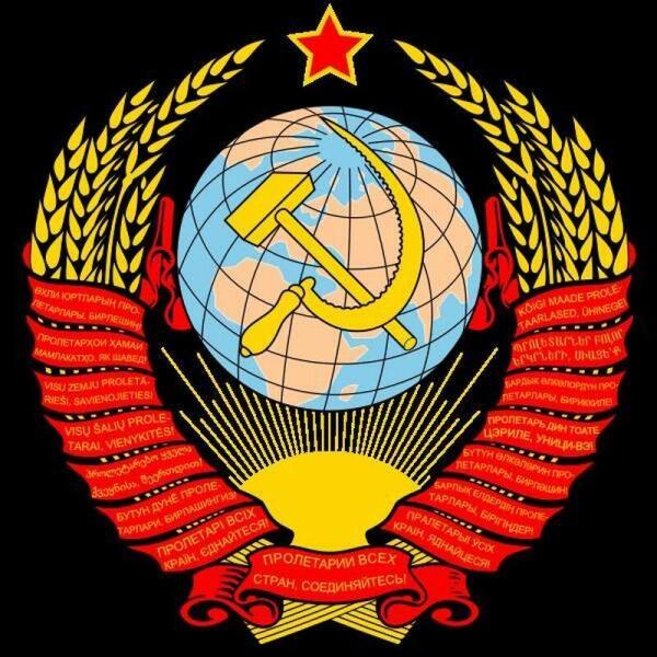 С 1923 года Красная Звезда - символ Советского государства