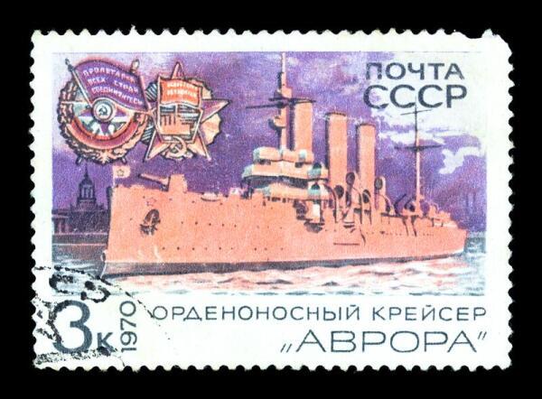 Как символ революции крейсер изобразили на втором по значимости советском знаке отличия, ордене Октябрьской революции. Каковым орденом крейсер «Аврора» был награжден в 1968 году