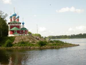 Как царевич Дмитрий Угличский стал святым?