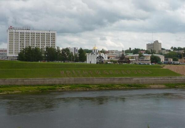 Вид на Площадь 1000-летия Витебска с правого берега З.Двины