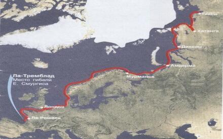 Карта кругосветного маршрута Смургиса от Тикси до Ла Тремблада
