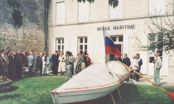 Ла Тремблад, Франция. Церемония передачи МАХ-4 Морскому музею