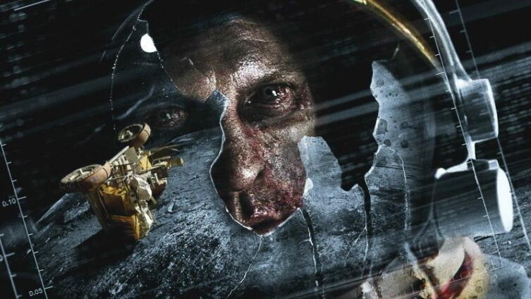 «Аполлон 18»
