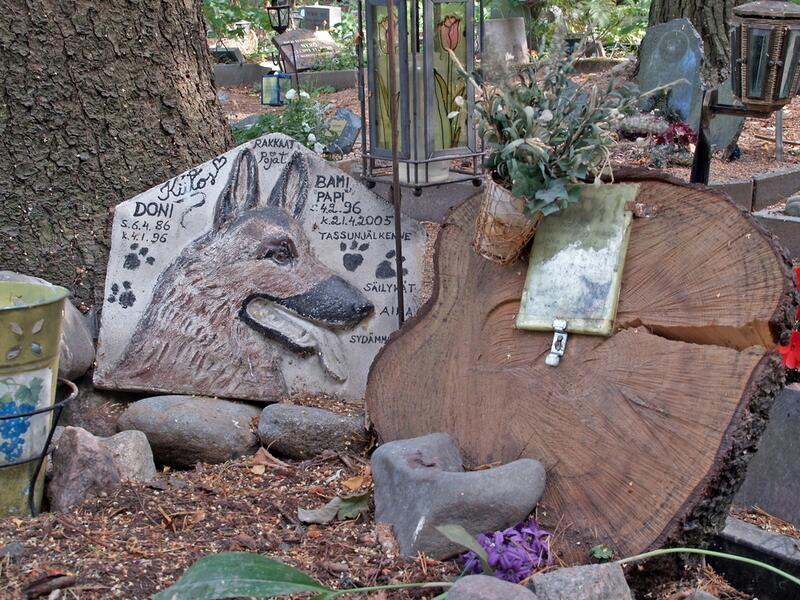 Где находится кладбище животных