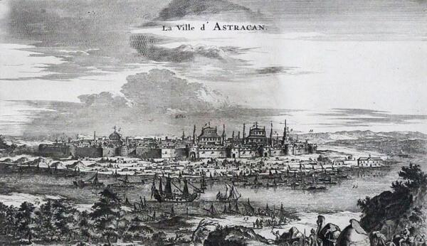 Вид города Астрахани и фрегата