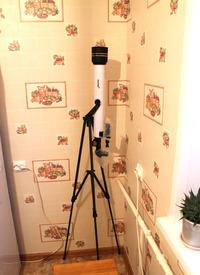 Телескоп на кухне
