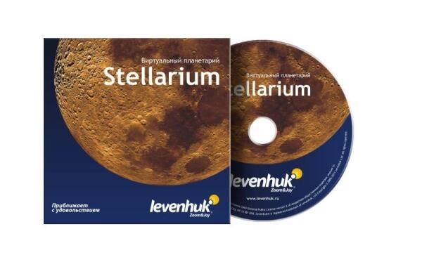 Диск Stellarium