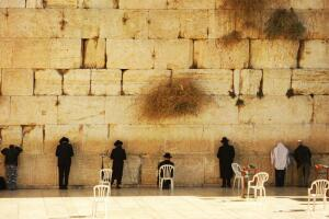 Исполняет ли желания иерусалимская Стена плача?