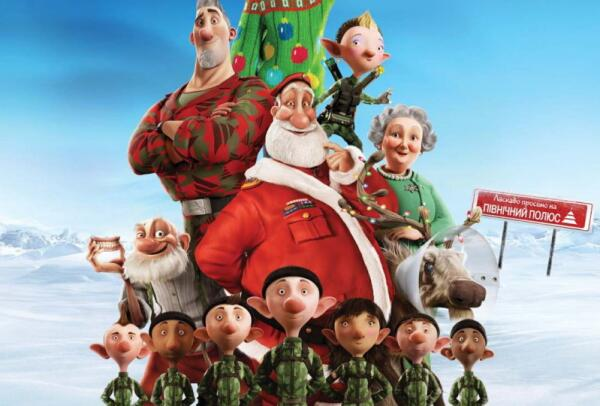 Новинки кино. Что смотреть в выходные 10-11 декабря? «Секретная служба Санта-Клауса» и др.