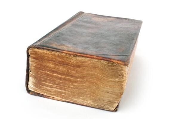 Библейская экономика: история порабощения?