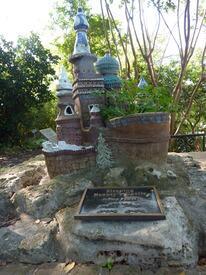Замок «Спящей красавицы»