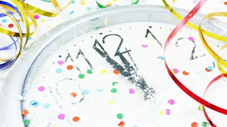 С каким настроением мы входим в новый год?