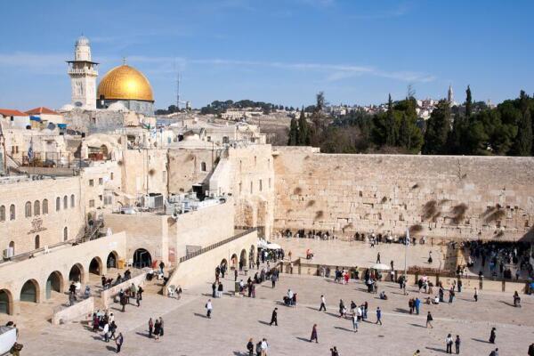 Стена Плача и Купол Скалы (Иерусалим)