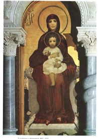 Богоматерь с Младенцем (1884-85)