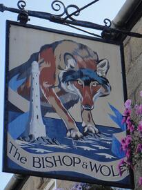 «Епископ и волк» - название не из сказки