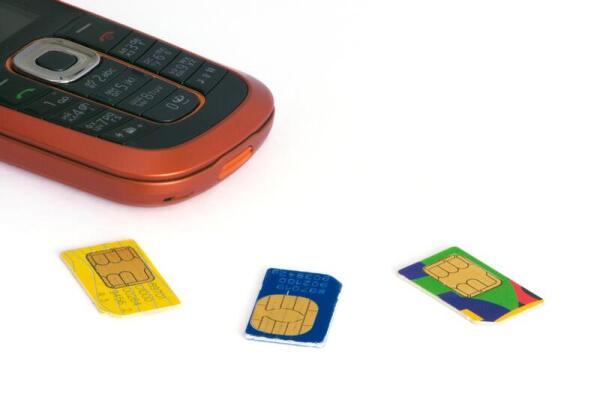 Телефоны с поддержкой нескольких сим