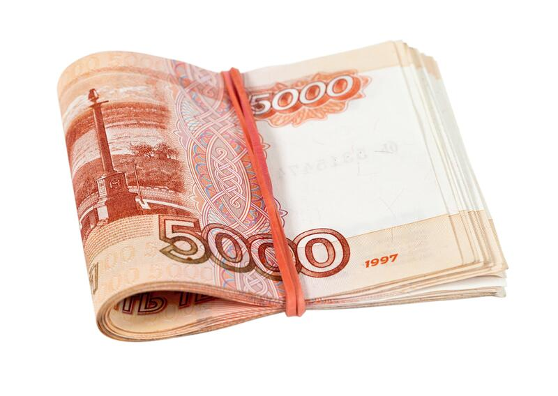 кредит наличными 30 тысяч рублей центрофинанс оплатить займ через сбербанк онлайн