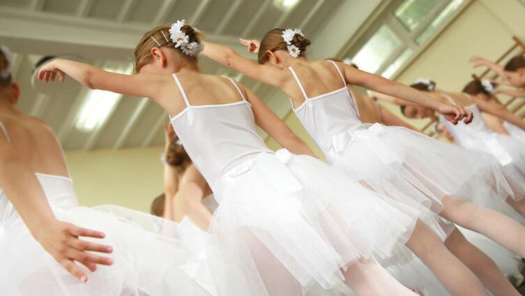 Что такое «балетный класс»?