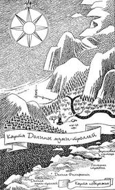 Карта Муми-Дола