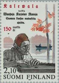 Финская почтовая марка с изображением Ларин Параске