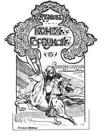 Обложка издания 1902 г.