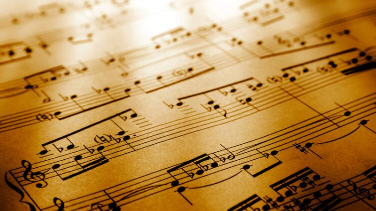 Как освоить музыкальный инструмент? Современная музыка