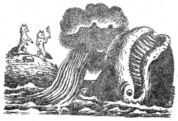 «А лисички Взяли спички, К морю синему пошли, Море синее зажгли...»