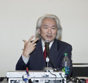 Прогнозы профессора Мичио Каку. Как изменится мир в ближайшем будущем?