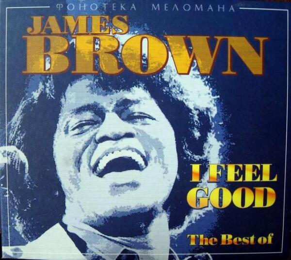 Джеймс Браун (03.05.1933-24.12.2006)