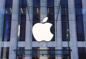 На чём будут ездить фанаты фирмы «Apple»? На Эппломобиле