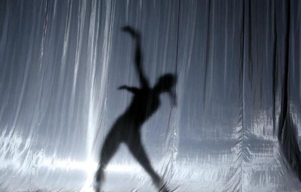 Что такое экспериментальный танец?