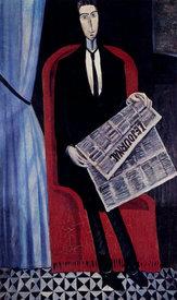 Человек, читающий газету. Обратите внимание: газета называется