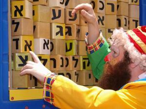 Иврит. Можно ли оживить «мертвый» язык?