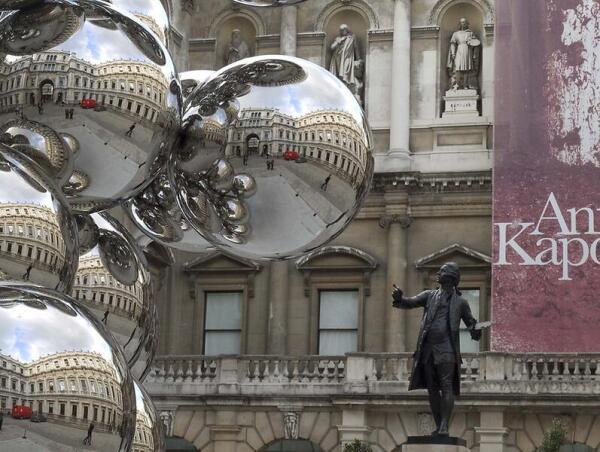 Лондонская Художественная Академия