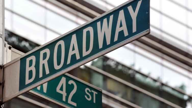 О чём могут рассказать названия улиц?