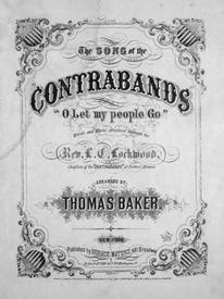 Обложка первого издания нот песни