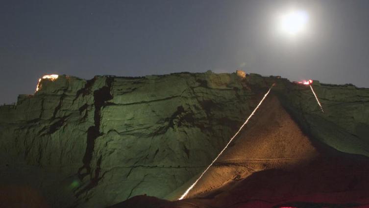 Как в древности определяли длительность лунного месяца?