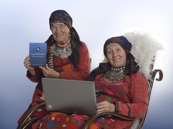 Как освоить компьютер? Бурановские Бабушки знают ответ!