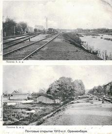 Железная дорога Ораниенбаум