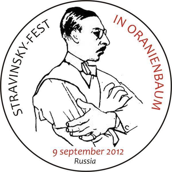 Логотип музыкального фестиваля Stravinsky-Fest в Ораниенбауме