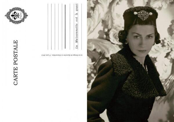 Сувенирная открытка, посвященная 90-летию духов Шанель №5