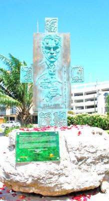 Памятник гениальному ученому юрию