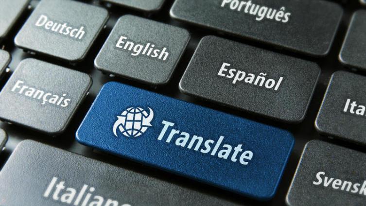 Как быстрее выучить иностранный язык?